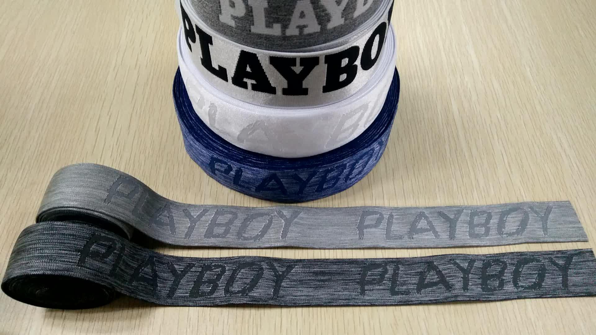 Gesublimeerd elastische tailleband Jacquard custom gedrukt elastische band voor ondergoed