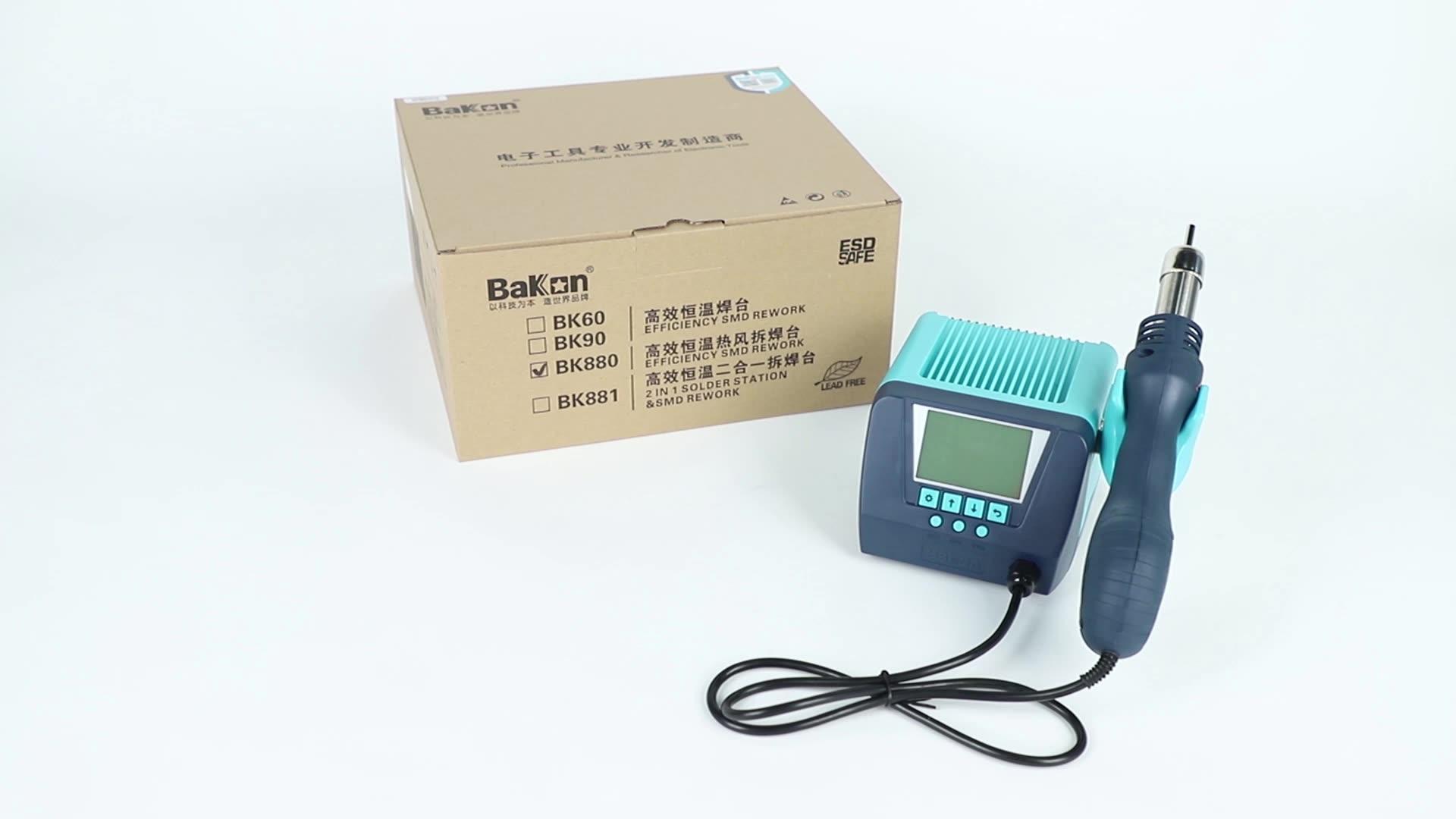 BK880 high frequency manufacturer Digital display hot air rework station soldering station