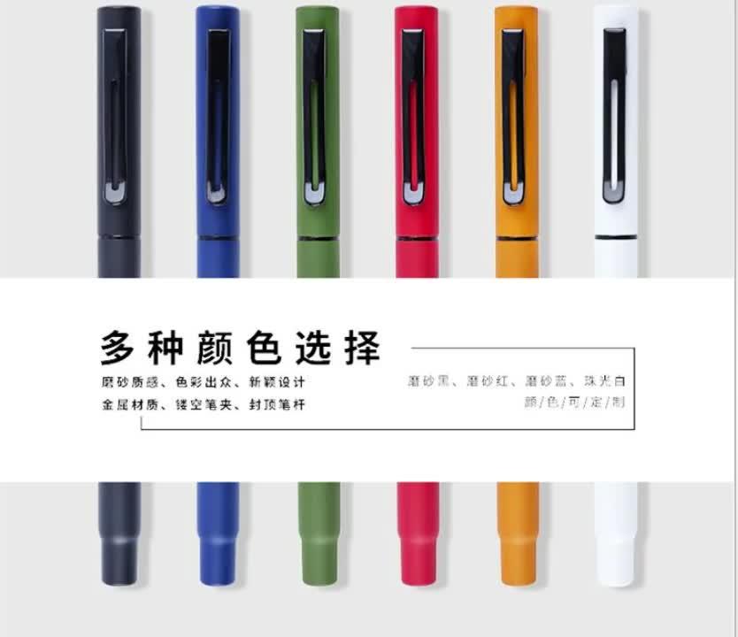 China Manufacturer Red Metal Body Ballpoint Pens Promotional Metallic Ball Pen