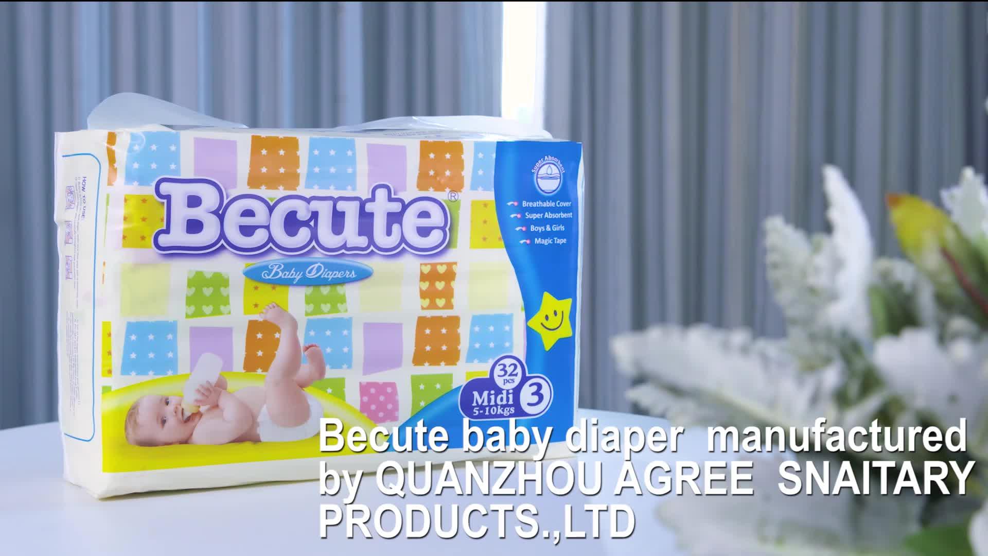 حفاضات جاهزة للاستعمال للأطفال الرضع + حفاضات ٪ 2FNappies ، حفاضات أطفال يمكن التخلص منها Abdl