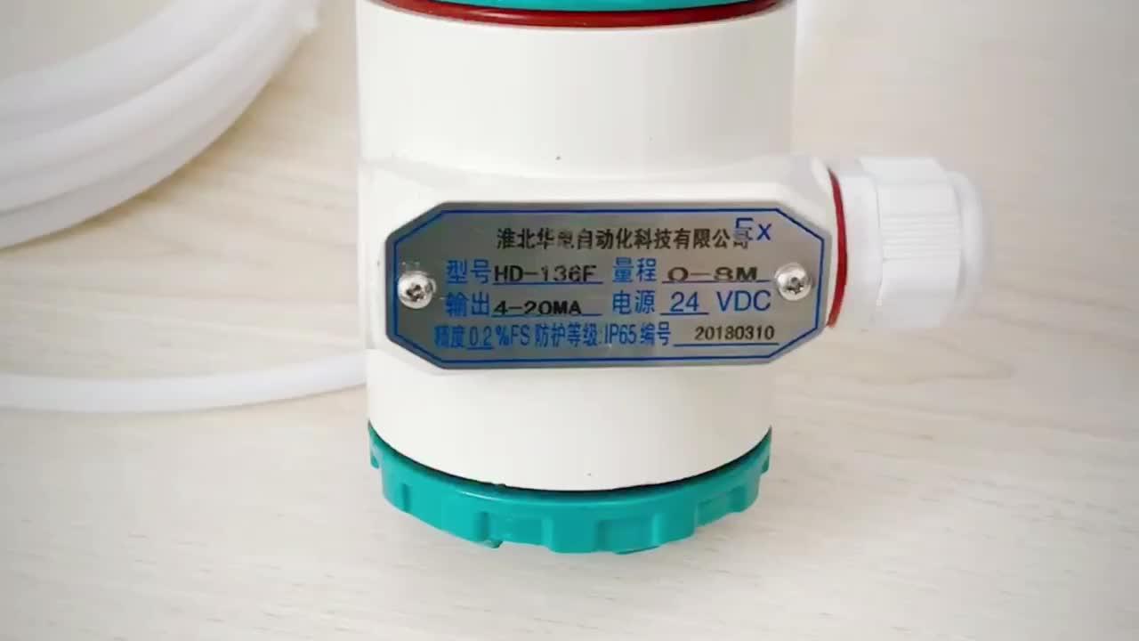 4-20ma çin basınç verici dijital gömme diyaframlı basınç verici