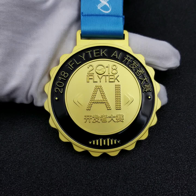 来图生产金属奖牌锌合金马拉松活动奖章 运动会奖章制作奖牌定制