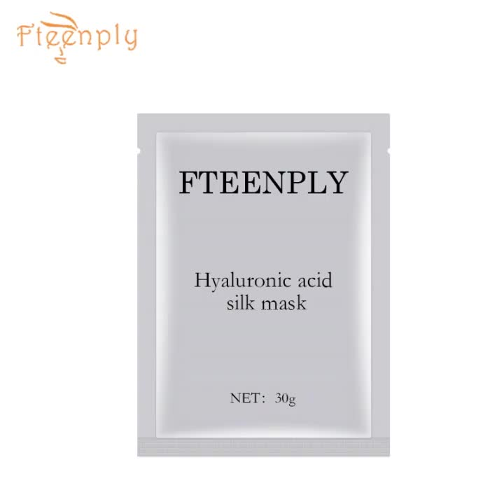FTEENPLY Hyaluronic Acid Silk Face Mask Natural Plant Extraction Essence Nourishing Moisturizing Facial Mask Skin Care 30g