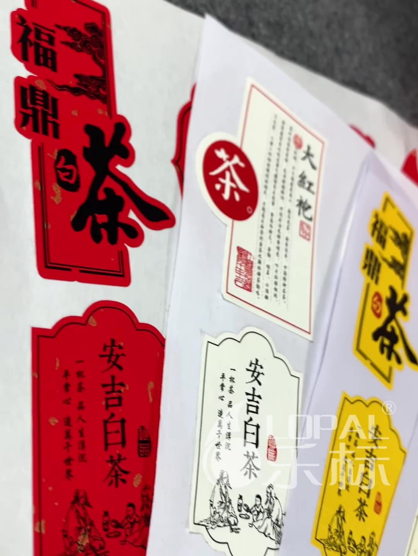 Personalizado Autoadesivo matte Textura de Papel xuan papel de arroz papel de Marca Famosa A4 Rótulo de Garrafa de Vinho