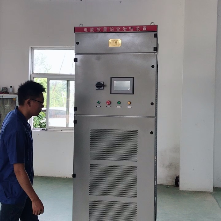 היברידי אוטומטי כוח גורם תיקון מערכת APFC