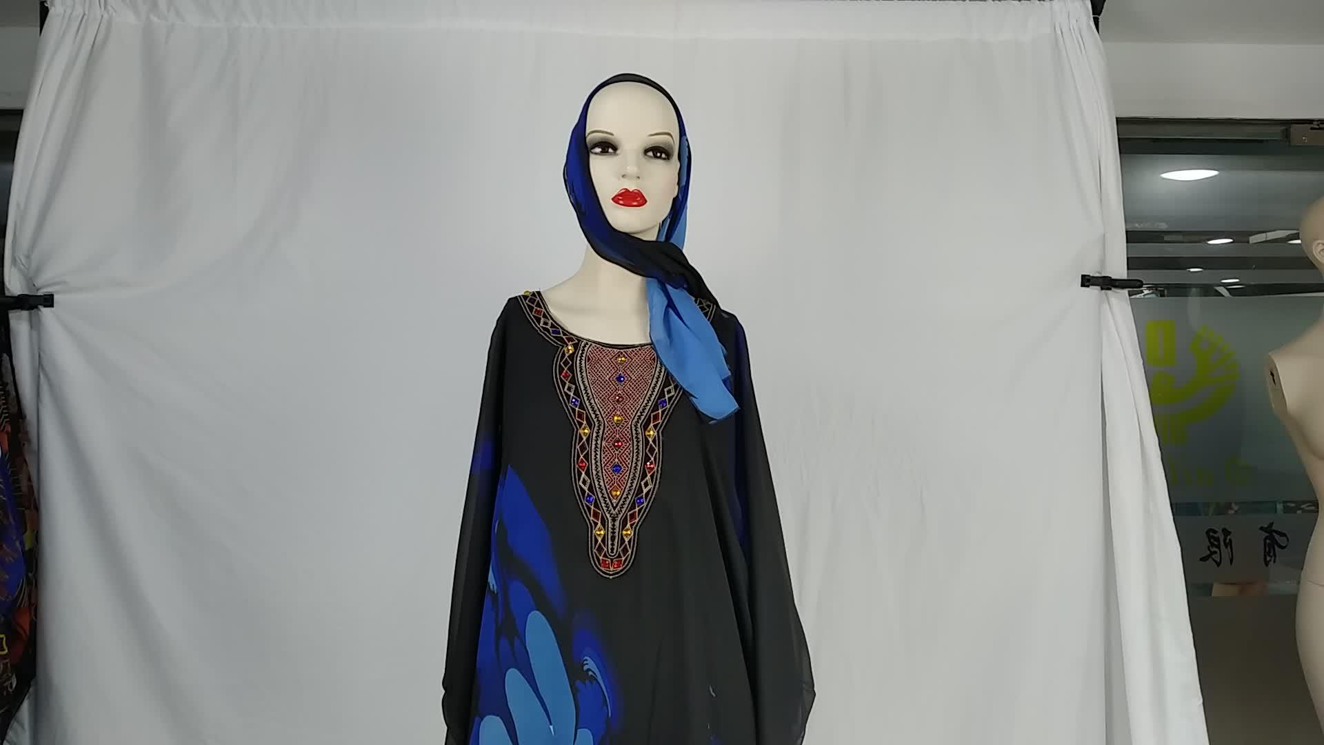 Extravagant Design Lange Muslimischen Kleider Designer Kleidung Kleid Party Frau