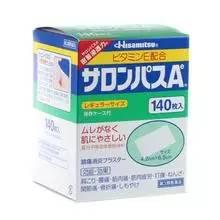 个性时尚日本旅行必买本土神药用过的人都说好