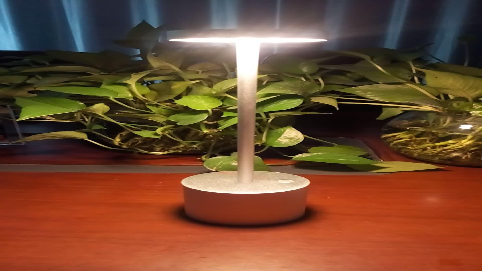 Noble Aluminum  Wireless LED dinner table lamp, UFO table lamp, ufo lamp