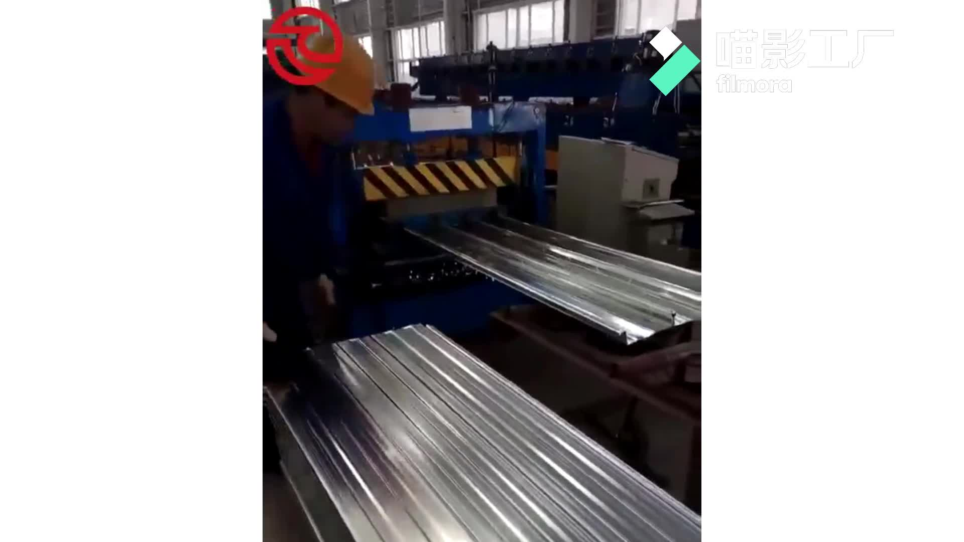 Automatic IBR trapezoidal galvanized steel roofing sheet making machine portable