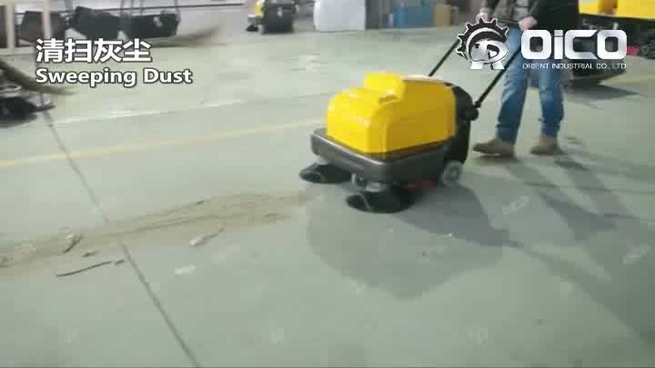 P100A Cheap Price Battery Sidewalk Sweepers Road Leaf Collector Machine For Sale