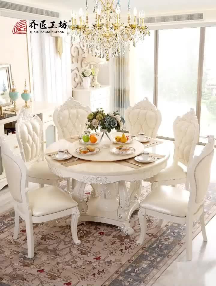 दौर खाने की मेज के साथ घूर्णन केंद्र यूरोपीय शैली खाने की मेज सेट नक्काशीदार लक्जरी खाने की मेज