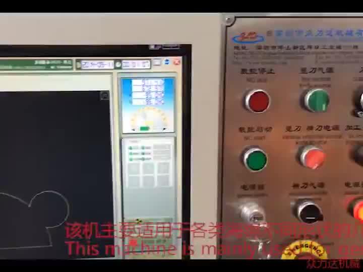 Yeni Durum EPS köpük blok makinesi / strafor kalıp makinesi Shenzhen yapılan