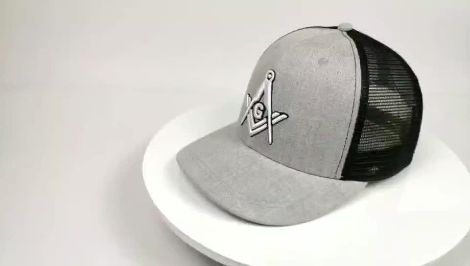 High quality promotional custom white plain multicolor baseball hat blank plain mesh trucker cap hats unisex for men women
