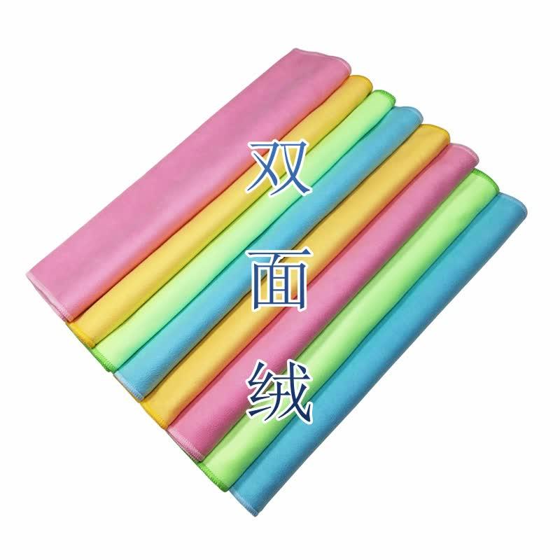厂家批发定制超细纤维双面绒面料涤锦双面绒面料