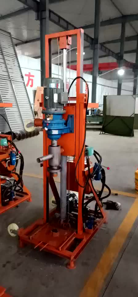 Electric hydraulic lift electric water well drilling machine