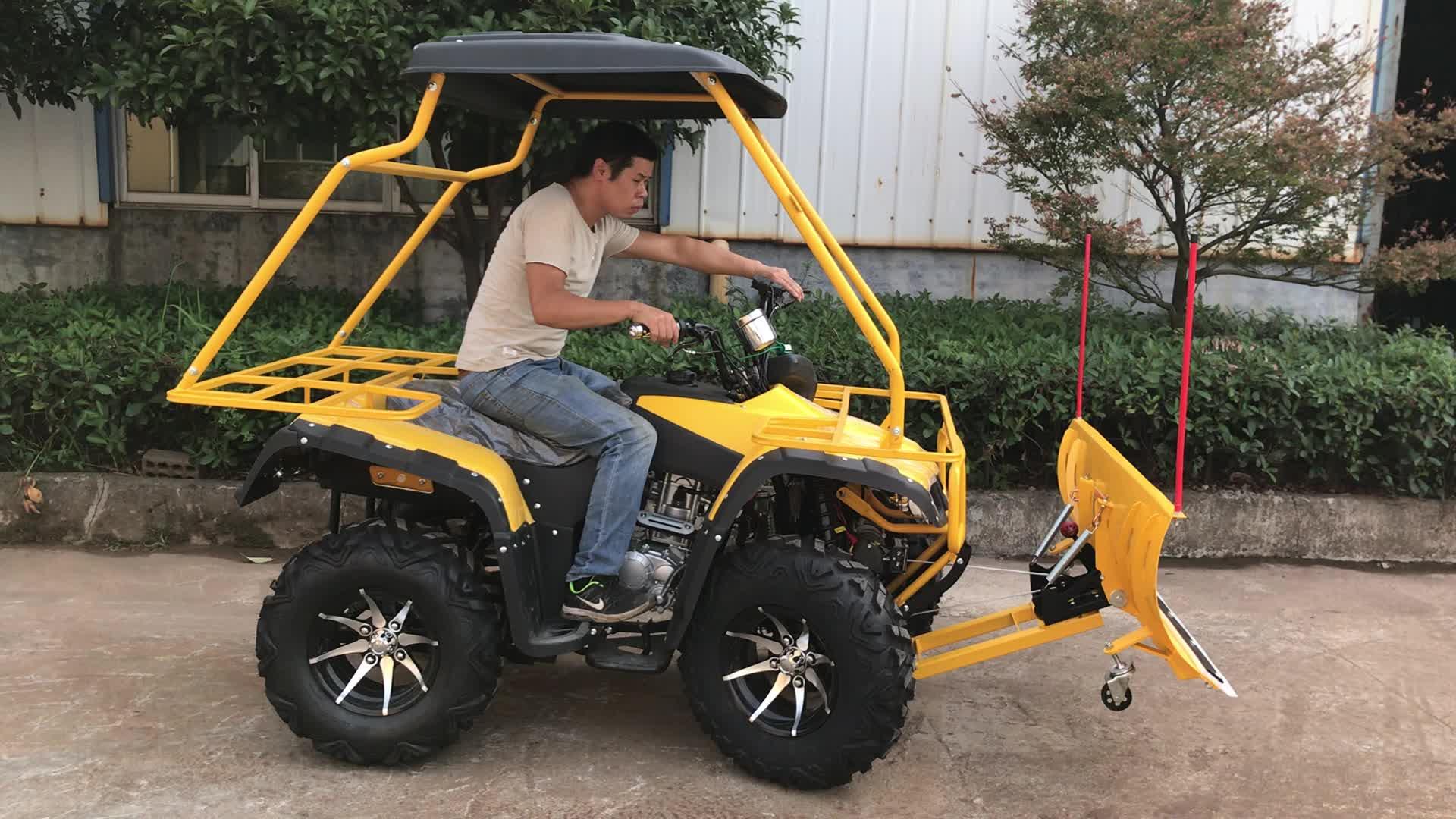 1.2m, 1.5m, 1.8m, 2.0m Snow ATV Plow Blade