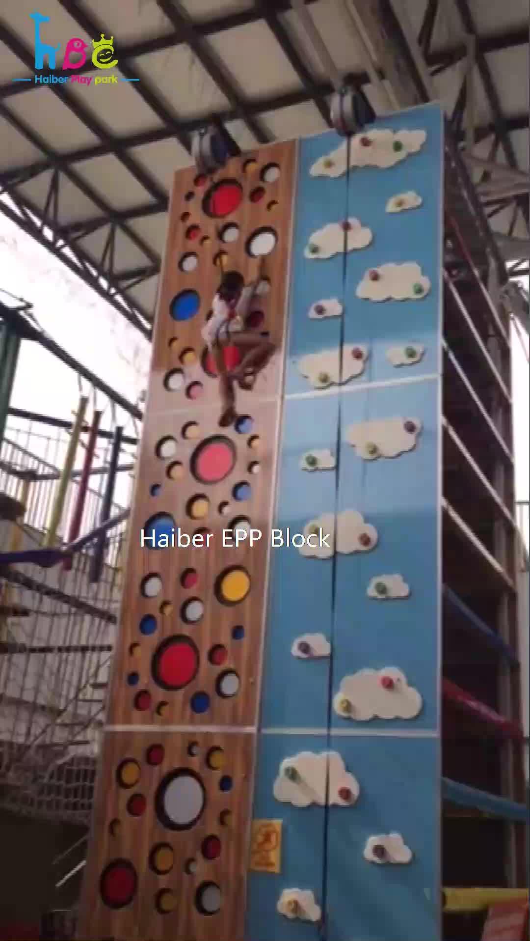 ราคาสนามเด็กเล่น Climb นินจานักรบเด็กเชือก Indoor ROCK Climbing Wall