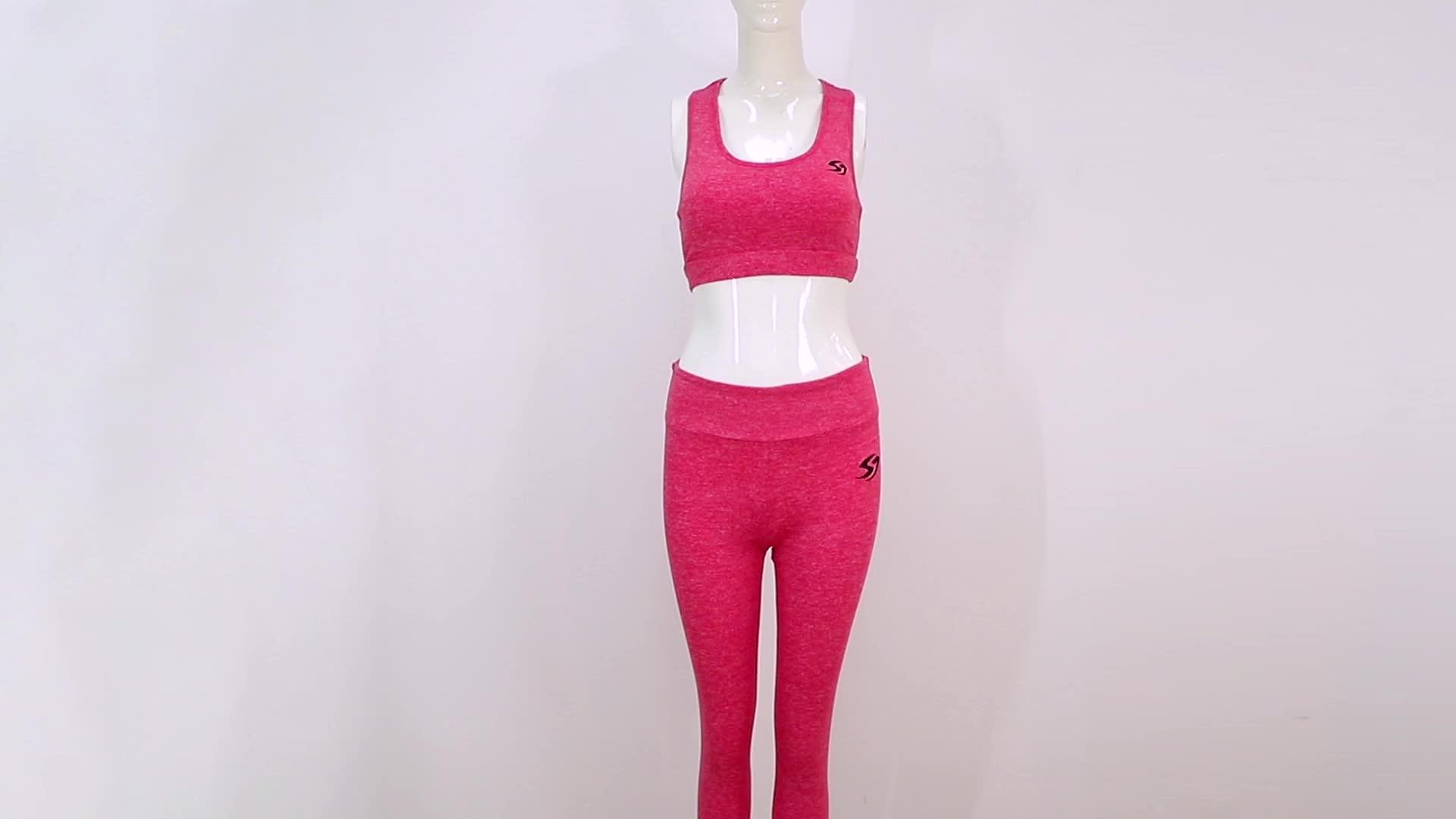 Пользовательские комплект из двух предметов Спортивная укороченный топ длинные брюки для девочек для женщин спортивный бюстгальтер леггинсы костюм