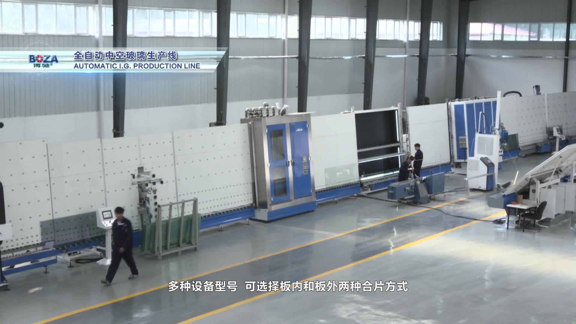 IGL-H Otomatik Isıcam Üretim Hattı