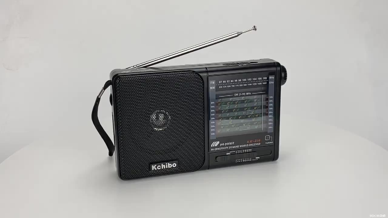 KK-216 ราคาถูก high Sensitive แบบพกพา MW FM SW 1 - 18 band Kchibo วิทยุหูฟังแจ็ค