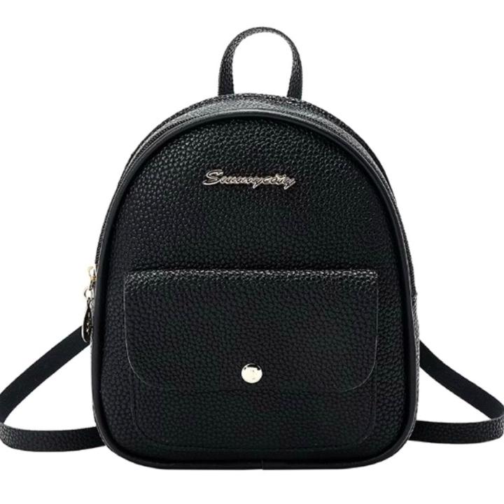 Korean girls small leather day backpack bag fashion mini women backpack