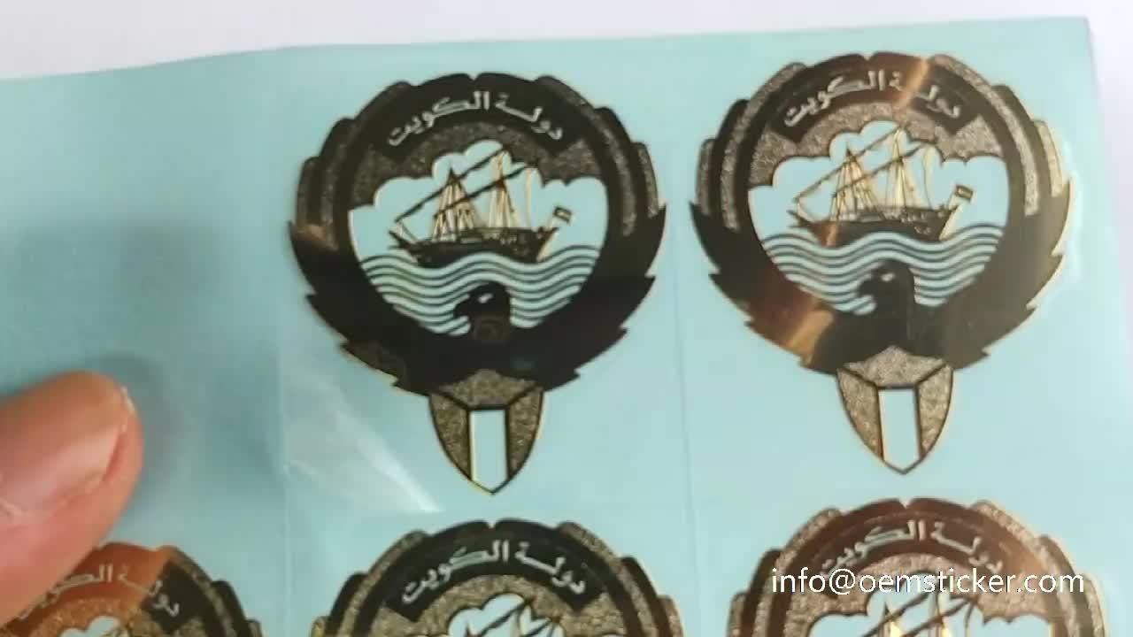Cobre de oro de plata de níquel etiqueta galvanizado de metal delgado transferencia etiqueta engomada del logotipo