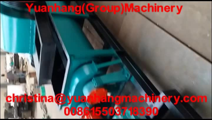 Fine Double Roller Crusher