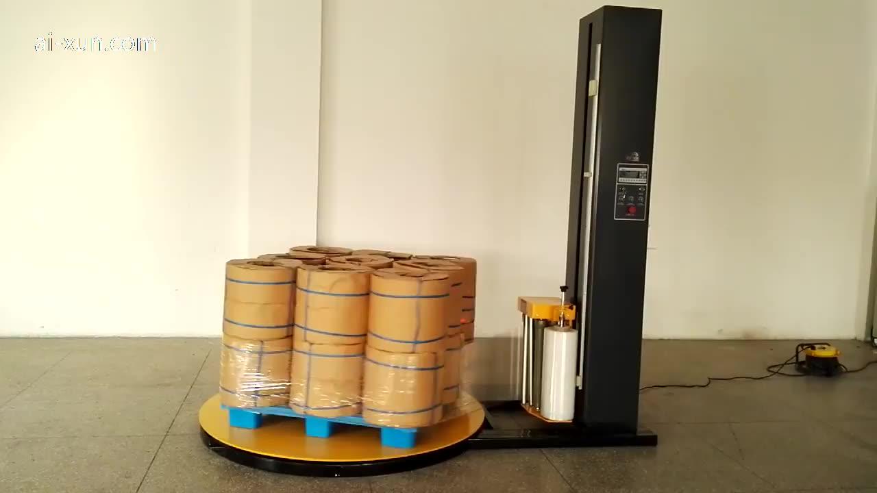 Tam otomatik Shrink streç palet sarma makinesi ile ölçek