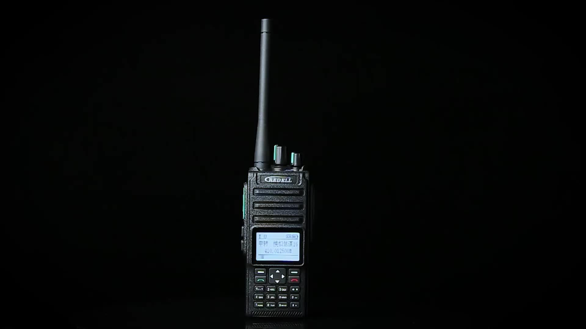 IP66 Waterproofed digital walkie talkie