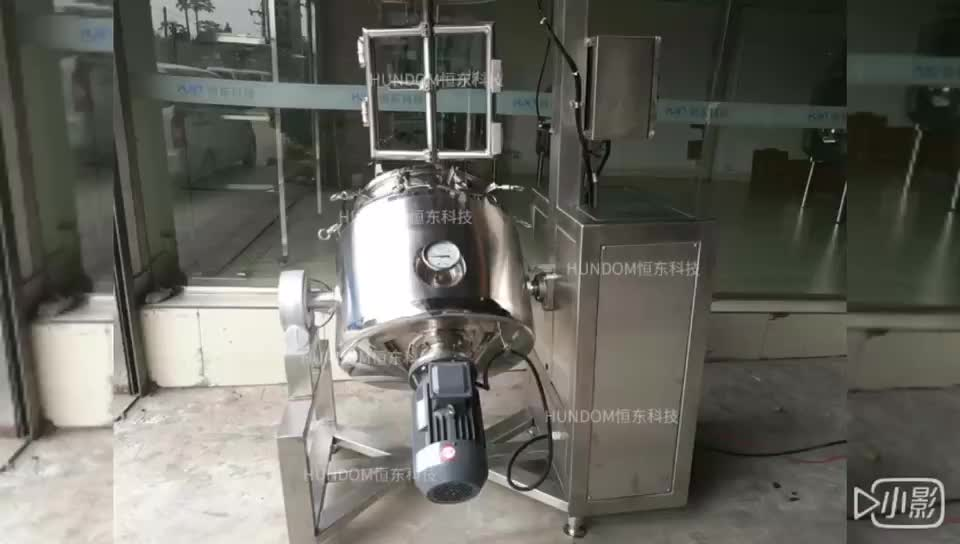 Stainless steel Vacuum Emulsifying mixing tank for chemical industry