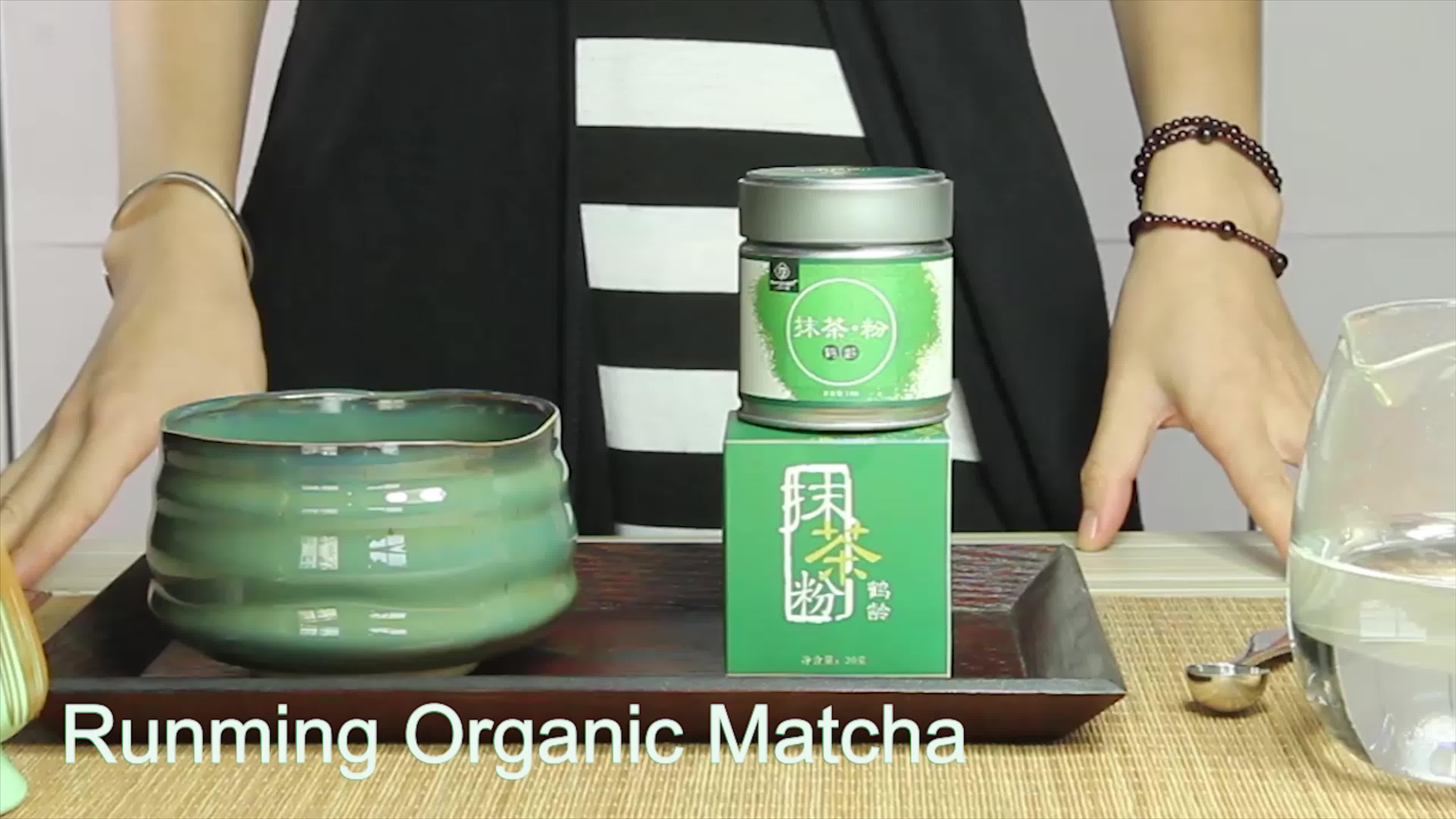 유기 matcha 녹차 분말/ 중국어 녹차
