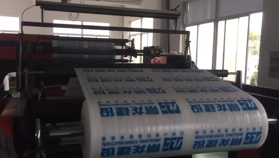 FLY-1600/1800/2200/3000 Cold and Hot Roll Laminating Machine Adhesive Laminating/Casting Machine