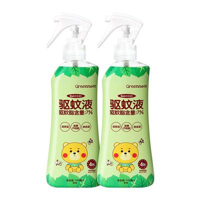 日本greennose绿鼻子驱蚊喷雾婴儿童防蚊虫液花露水止痒200ml*2瓶