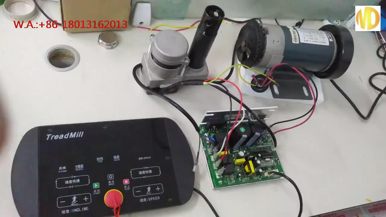 유니버설 상업용 디딜 방아 컨트롤러 시스템 디스플레이 + 인버터 + 케이블 + 안전 키 체육관 러닝 머신 컨트롤러 디스플레이