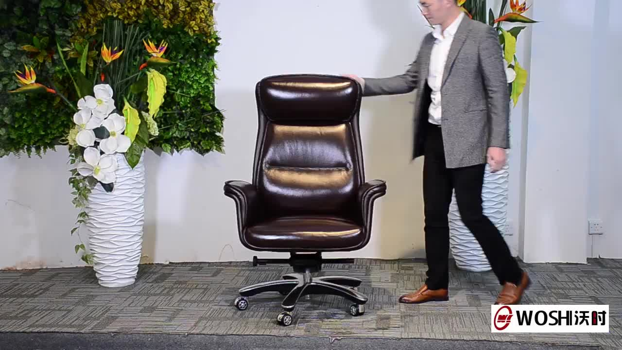 2018 Brown luxury high back strong back swivel italian leather chair executive office chair