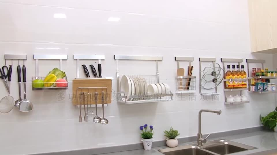 201 stainless steel punching-free wall-mounted storage rack package household kitchen items