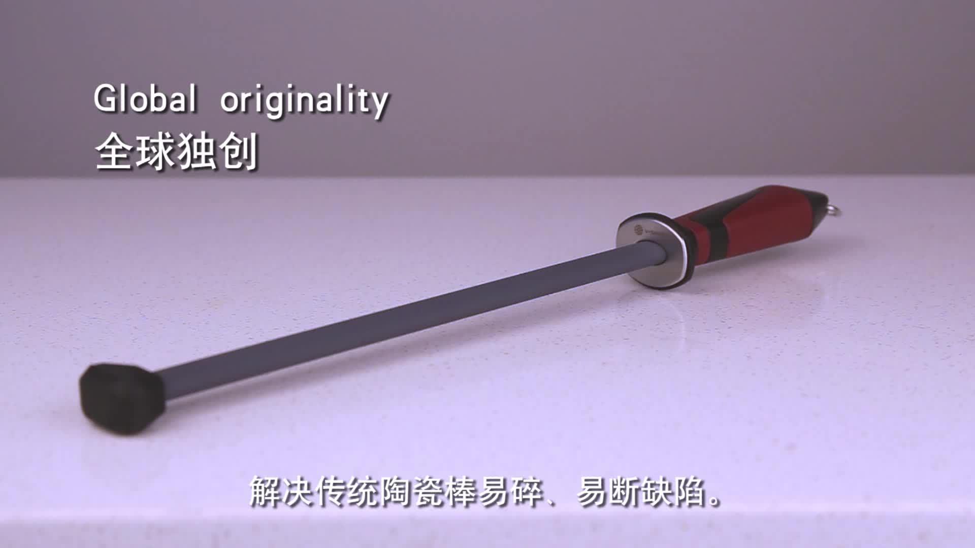 Strength Top Grade Kitchen Ceramic Sharpening Rod TV1703