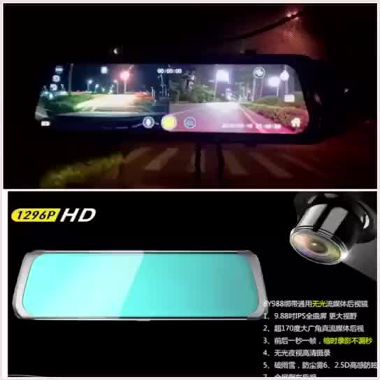 10inch Streaming Dual Dash Cam rechargeable led rearview mirror 1080p car dvr black box
