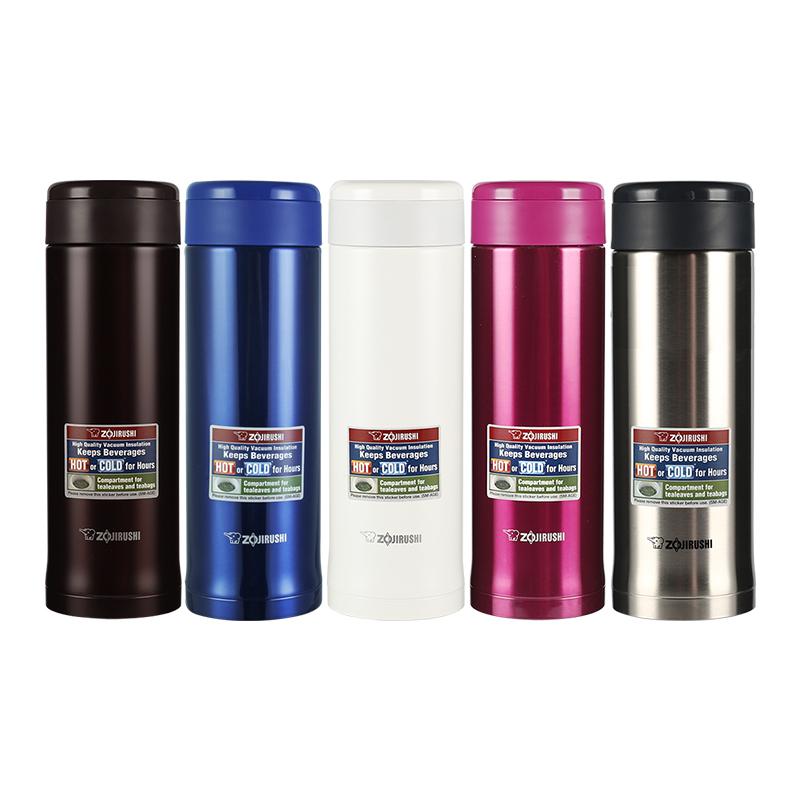 象印保温杯AGE50便携男女士水杯304不锈钢茶杯大容量进口直身杯子