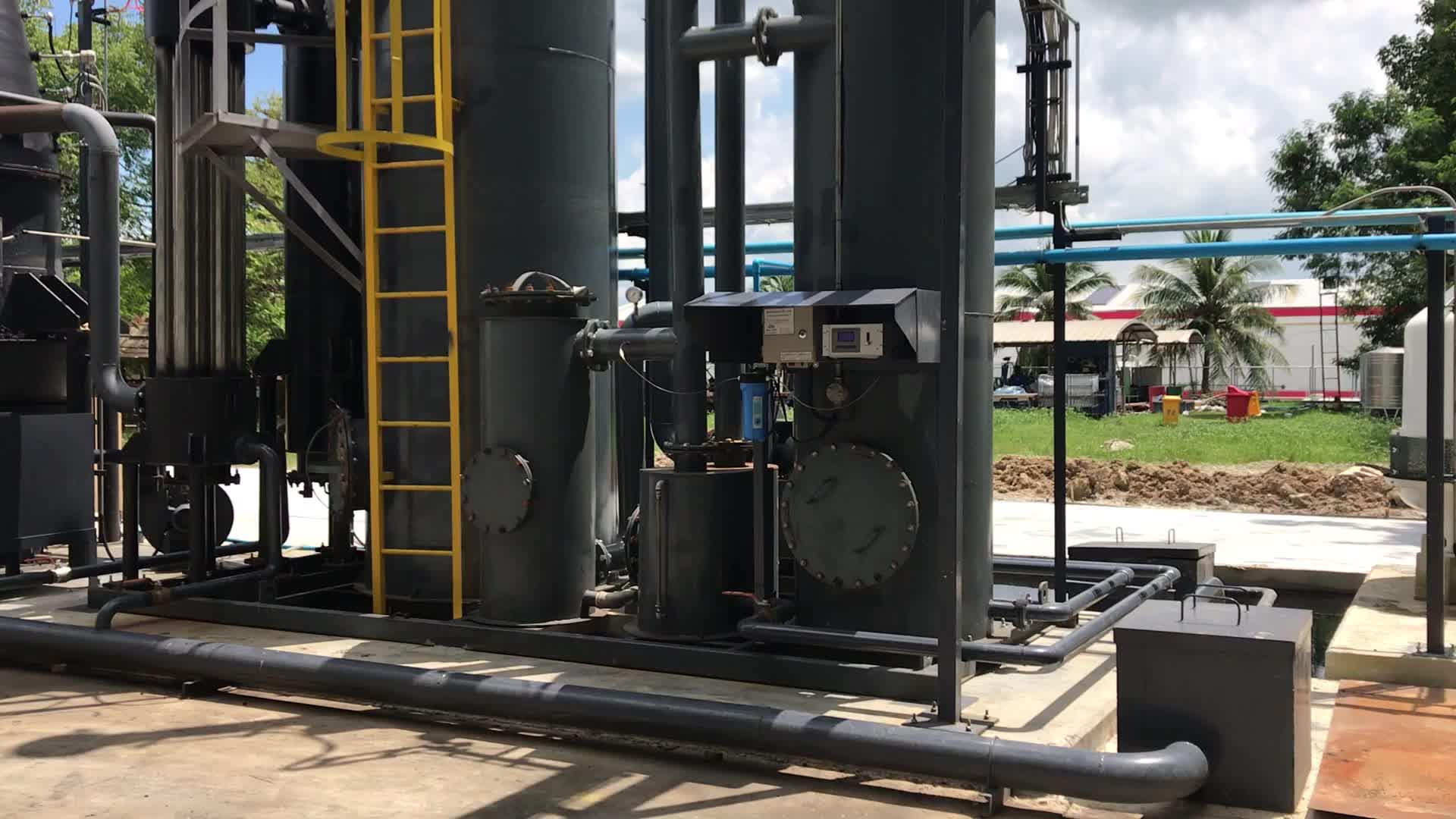 이탄 가스화 발전소 장비