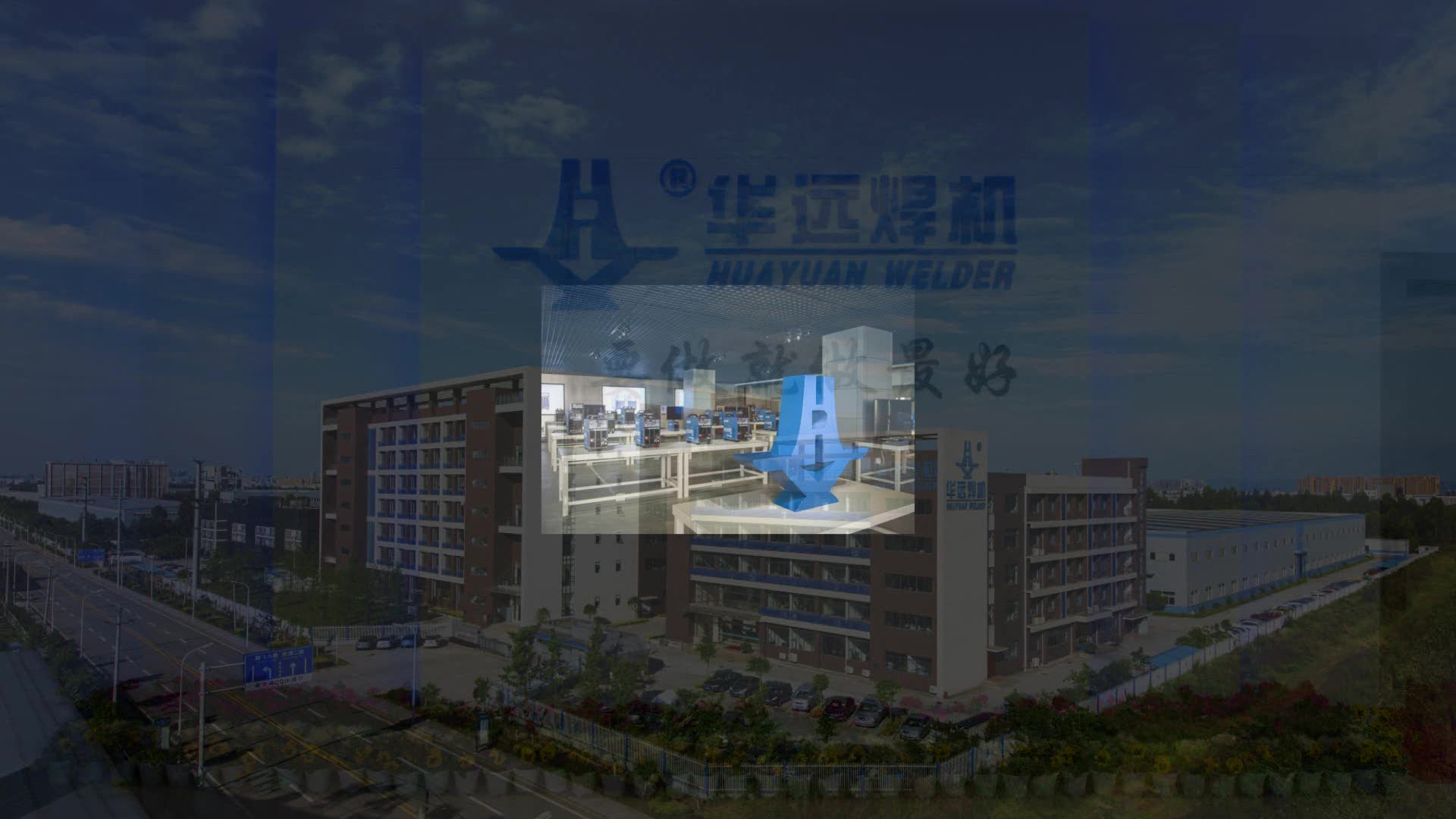 Huayuan плазменный фонарь HYC-300B