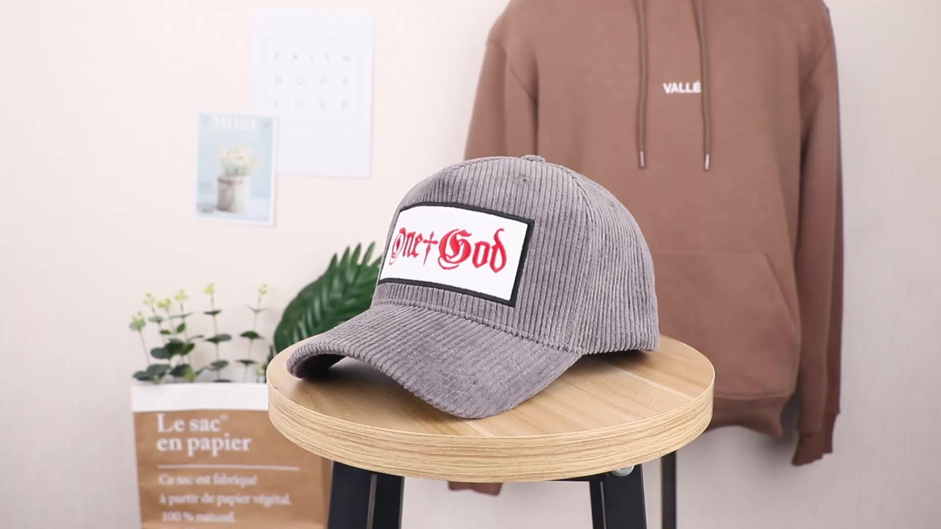 फैशन कस्टम लोगो कॉरडरॉय टोपी 3D कढ़ाई बेसबॉल टोपी