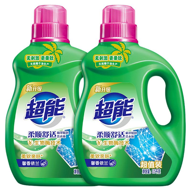 超能洗衣液柔顺舒适3.5kg*2超值囤货大瓶装家用实惠手洗植翠低泡