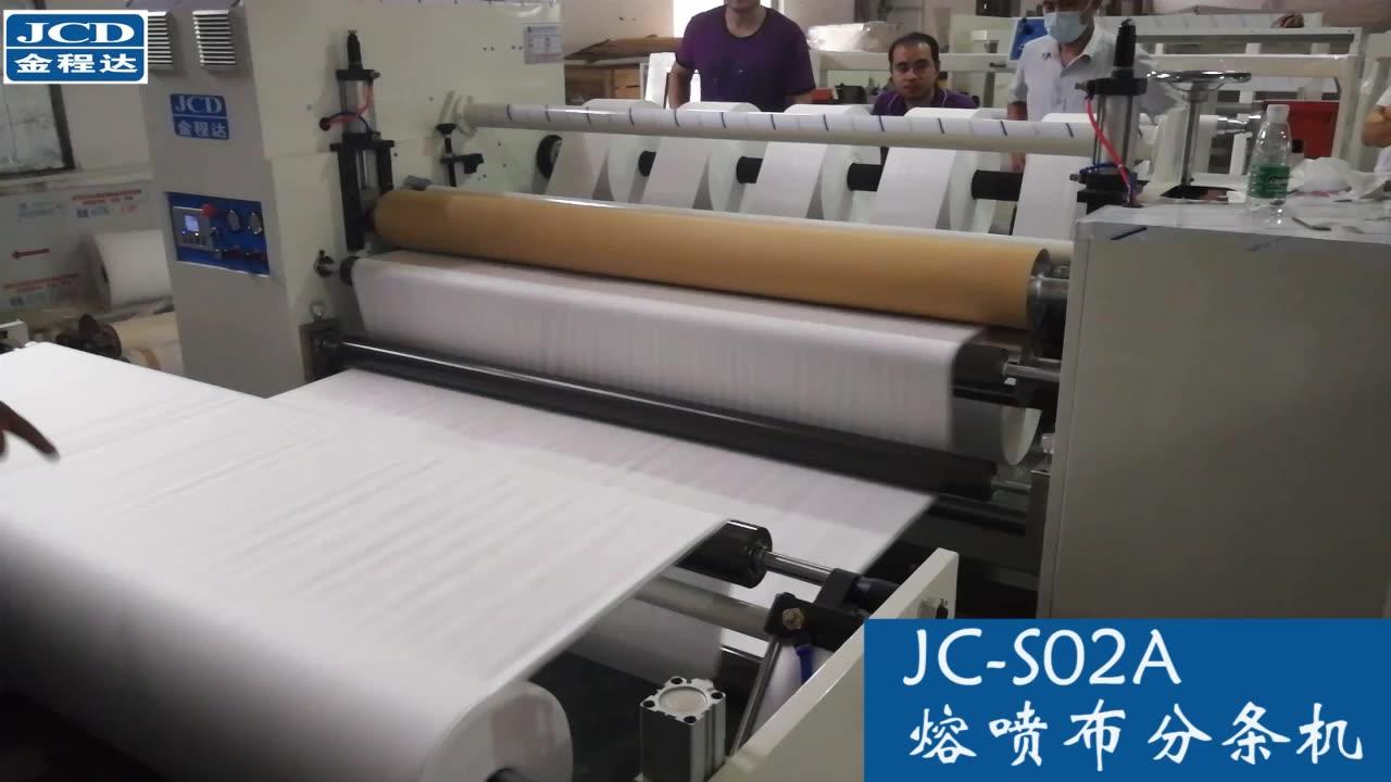 1800mm and 1600mm  melt-blown fabric cutting rewinding machine, melt-blown machine