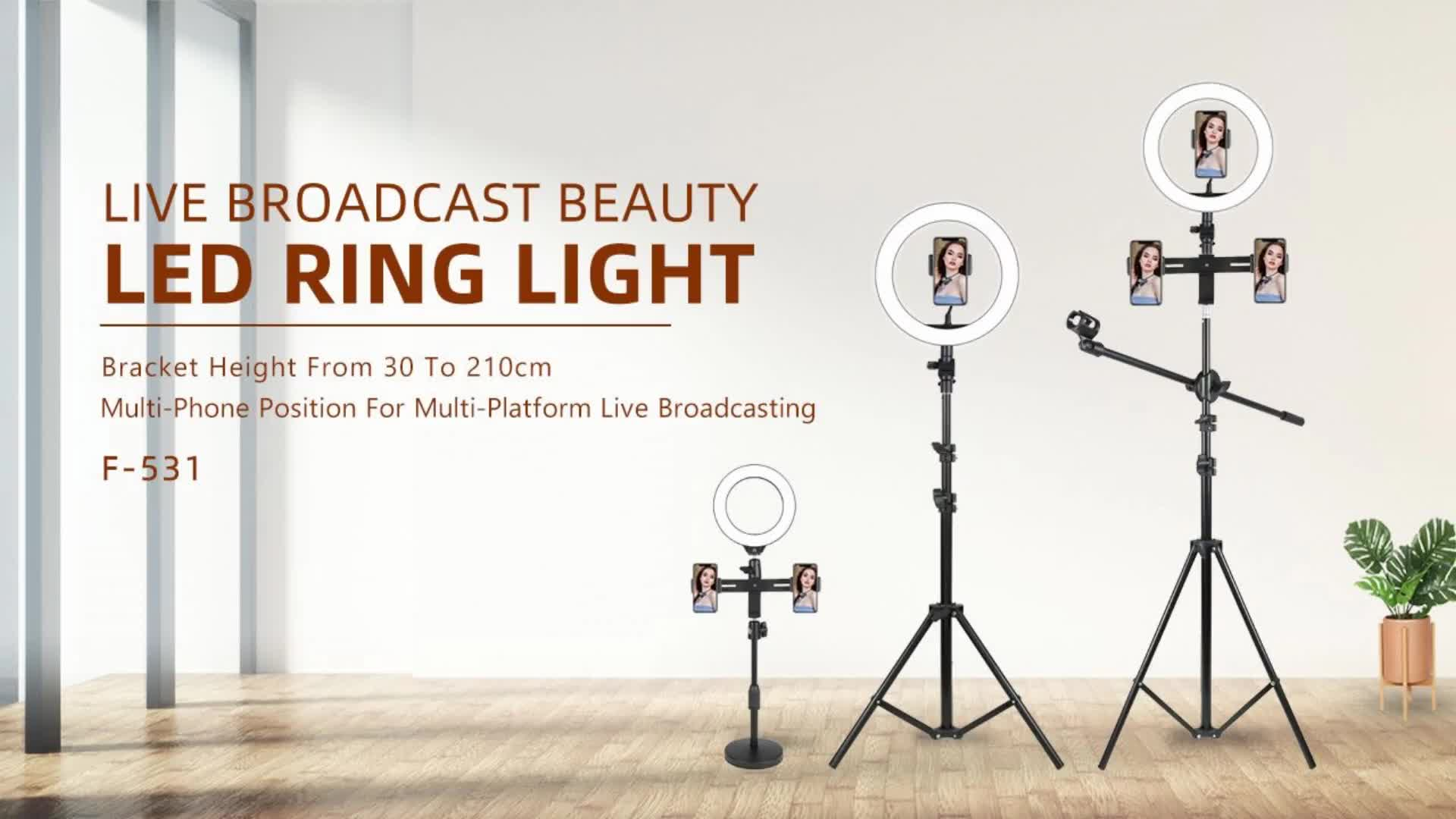 Dimmable LED Circle Ring Light For Makeup Skin Care Live Broadcast