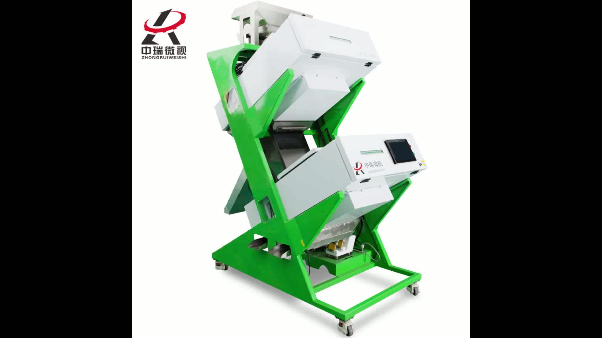 Intelligent Ccd Camera Mini Green Tea Color Sorter Spare Parts In China