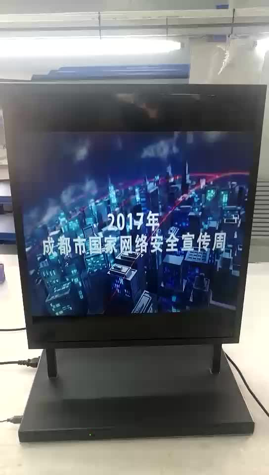 26.5 inch ultra-wide Stretched Bar LCD Monitor VS-265UHD resized from 42 inch 3840*2160 LCD for LCD signage