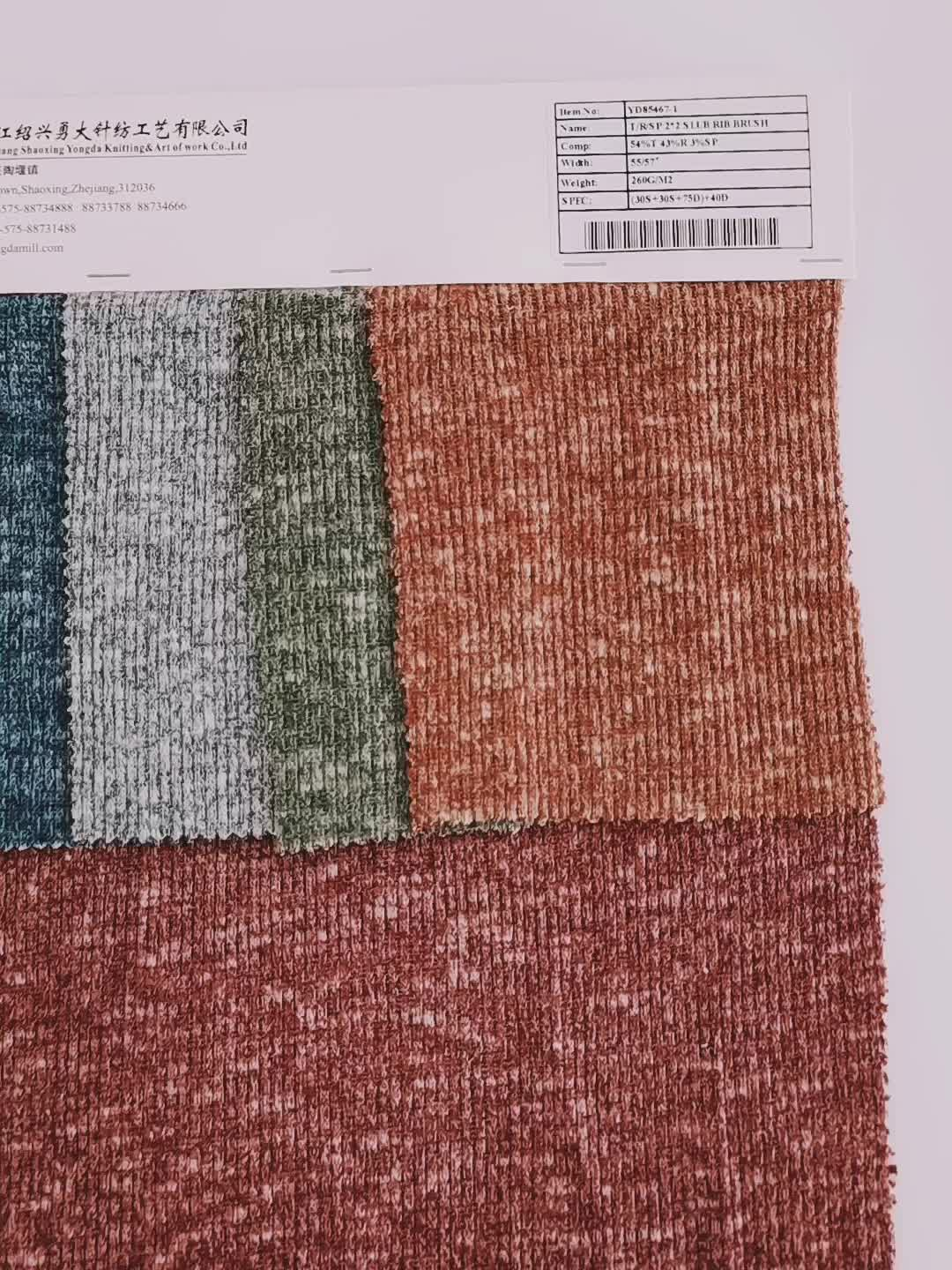 54%T 43%R 3%SP coarse needle rust red polyester knitting elastic fabric