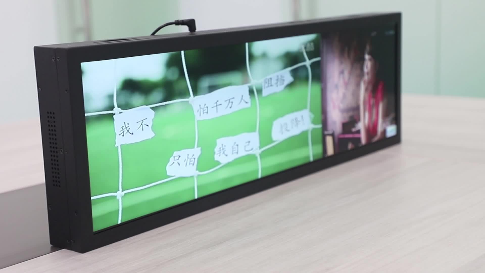 โรงงานขายตรงคุณภาพสูง Double-Sided หน้าจอ LCD บาร์ LCD โฆษณา