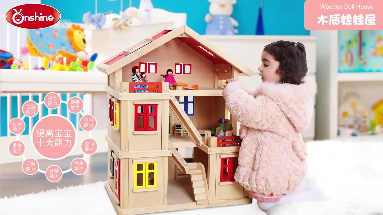 Onshine família Feliz brinquedo de madeira casa de bonecas DIY com colorido dolls & mobílias crianças pretend play grande casa de bonecas